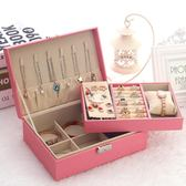 珠寶盒 首飾盒 公主歐式韓國木質帶鎖耳釘耳環簡約首飾收納盒 飾品盒大