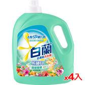 白蘭含熊寶貝馨香精華花漾清新洗衣精2.8kg*4(箱)【愛買】