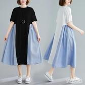 中大尺碼洋裝春裝胖mm遮胯連身裙顯瘦時尚潮流洋氣中長款裙子女裝 yu12112『俏美人大尺碼』