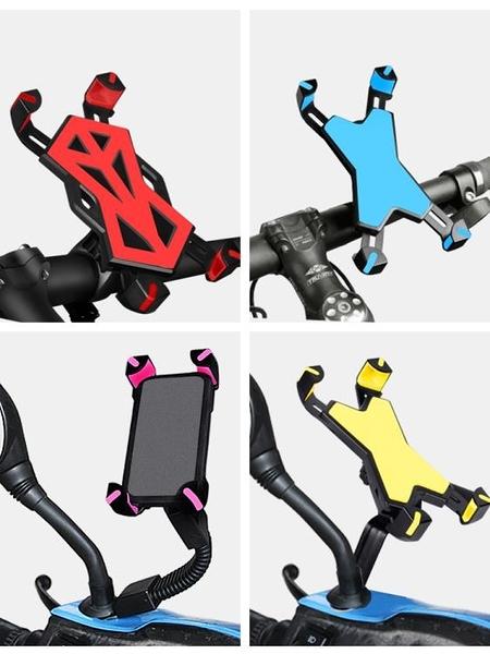 腳踏車手機架