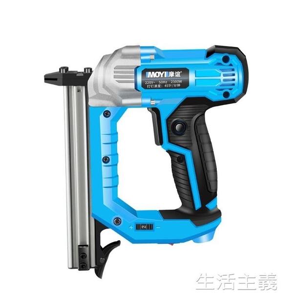 氣釘槍 日本德國進口博世電動鋼釘槍射釘氣釘搶混凝土打釘器水泥墻固定鋼 MKS生活主義