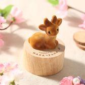 可愛小動物音樂盒木質迷你八音盒創意送女孩女友女生兒童生日禮物 qf1306【夢幻家居】