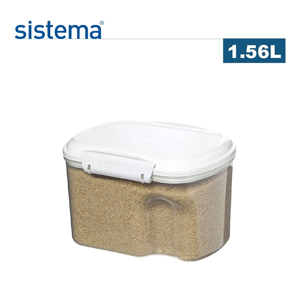 【sistema】紐西蘭進口BAKE IT系列扣式保鮮盒(1.56L)