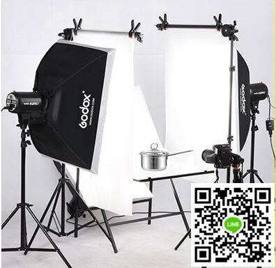 攝影棚 神牛250w攝影燈250w攝影棚產品靜物補光燈 證件照人像攝影燈套裝 mks生活主義
