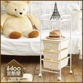 【ikloo】可移式三層置物抽屜車/收納箱