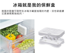 OXO 冰箱就是我的保鮮盒