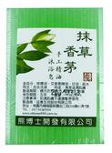 台灣茶摳 手工精油沐浴皂 抹草香茅 (OS shop)