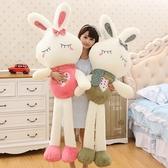 可愛毛絨玩具兔子抱枕公仔布娃娃大玩偶睡覺女孩床上懶人生日禮物