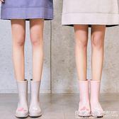S 果凍雨鞋女時尚款外穿成人中筒水鞋韓版可愛雨靴防水鞋防滑膠鞋 ◣怦然心動◥