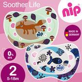 親乳奶嘴~德國矽膠拇指型安撫奶嘴5 18 個月2 入狐狸魚NIP G 31302 3