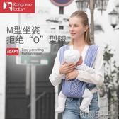 嬰兒背帶夏季透氣網寶寶簡易橫抱式背袋後背式新生兒背巾 初語生活館
