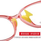眼鏡鼻托硅膠防滑鼻墊