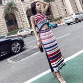 連衣裙女夏2018新款韓版小心機圓領無袖撞色條紋鏤空開叉修身長裙
