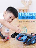 感應變形遙控汽車金剛機器人玩具無線充電動賽車兒童男孩3-6-10歲 igo漾美眉韓衣