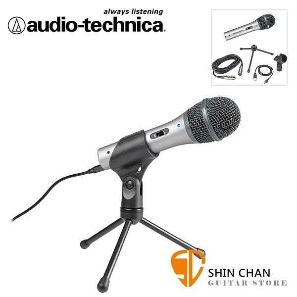 鐵三角麥克風 audio-technica 鐵三角 ATR2100 USB 動圈麥克風 USB/XLR  心型指向性動圈