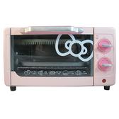 《Hello Kitty》電烤箱-OT-522