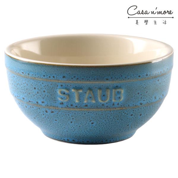 【法國Staub】餐碗 綠松石 12cm【Casa More美學生活】