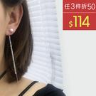 耳環 珠珠 鍊條 線條 後掛式 流蘇 長耳環【DD1705082】 BOBI  06/29