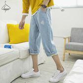 天牛仔七分褲男潮流寬鬆學生闊腿青年直筒韓版男生7分褲【熱銷88折】