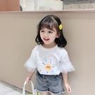 女童短袖上衣 女童t恤夏裝小童正韓洋氣短袖上衣女寶寶半袖時髦體恤潮-Ballet朵朵