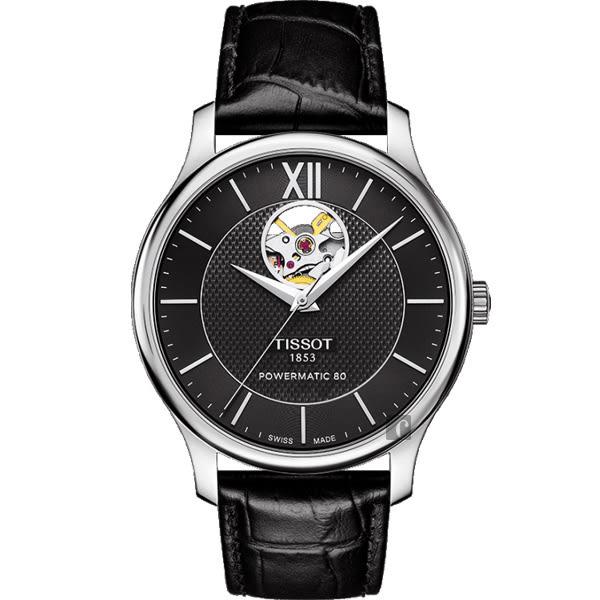 TISSOT 天梭 Tradition 80小時動力鏤空機械手錶-黑/40mm T0639071605800