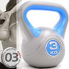 運動3公斤壺鈴(6.6磅)3KG壺鈴拉環啞鈴搖擺鈴舉重量訓練重力健身器材.推薦哪裡買KettleBell專賣店