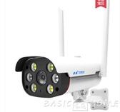 特賣監控器智慧無線攝像頭家用監控器連手機遠程wifi網絡戶室外高清夜視套裝  LX