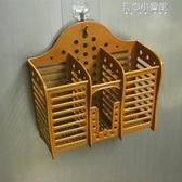 三格筷子筒加厚塑膠筷架免釘吸盤壁掛式餐具瀝水架筷籠簍廚房用品  育心小館