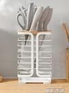 刀架納川廚房刀架刀座一體簡易小型臺面多功能放刀具菜刀置物收納架子 晶彩