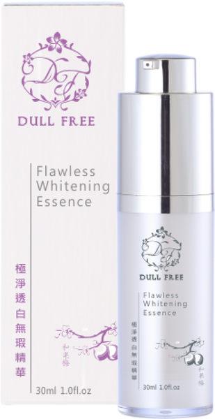 Dull Free~極淨透白無瑕精華(30 ml ) (Flawless Whitening Essence)