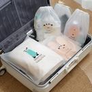 EVA抽繩束口袋  防水束口袋 霧面收納袋 旅行收納袋 衣物收納袋【RB570】