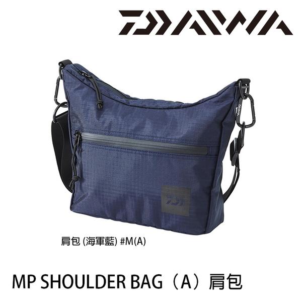 漁拓釣具 DAIWA MP SHOULDER BAG [A] #S [肩包]