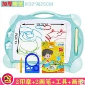 支架畫板兒童磁性寫字板筆寶寶彩色磁力涂鴉板