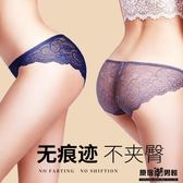 誘惑 蕾絲 透明  內褲  性感 純色 低腰 三角褲   無痕 小內褲