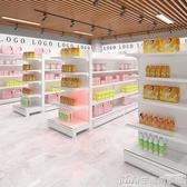 零食貨架展示架藥品小賣部便利店展架多層中島帶掛鉤雙面超市貨架 NMS生活樂事館