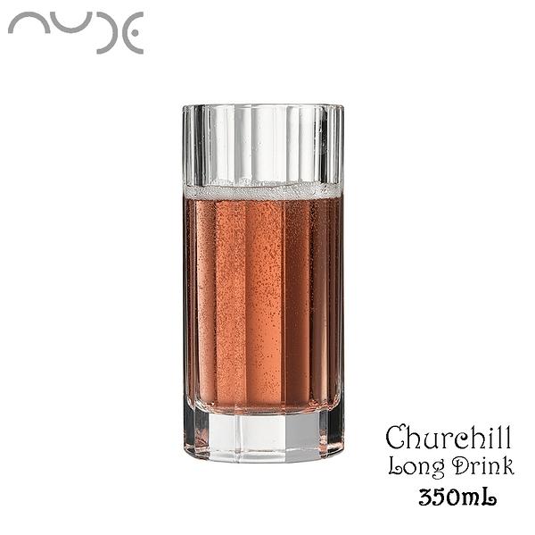NUDE Churcill Long Drink 教堂水晶長飲杯 350mL 海波杯 調酒杯 飲料杯 highball
