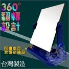 台灣製!#3202方形桌鏡.化妝鏡-單入 [54829]