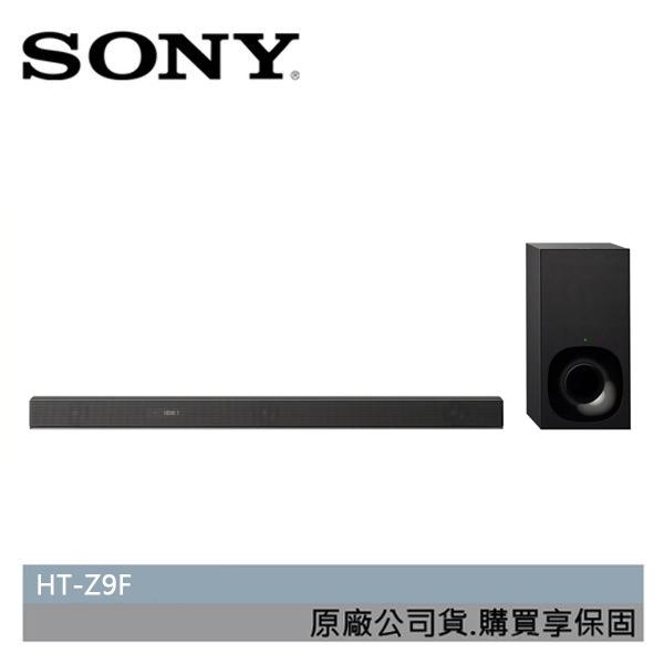 【預購+限時加購價+分期0利率】SONY HT-Z9F 家庭劇院 SOUNDBAR 公司貨