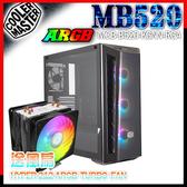 [ PC PARTY ]送散熱器 COOLER MASTER MasterBox MB520 ARGB 機殼