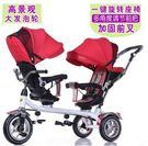 金鳴雙胞胎兒童三輪車雙人三輪車嬰兒手推車...