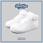 NIKE Wmns Air Force 1 Mid ´07 LE 全白 高筒 皮革 女 # 366731-100 ☆SP☆