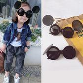 兒童眼鏡墨鏡 太陽鏡男童潮個性韓版雙層眼鏡防紫外線眼鏡【米蘭街頭】
