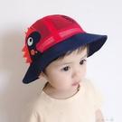 寶寶漁夫帽夏季遮陽帽1-3歲男童盆帽薄款2防曬網格透氣兒童帽子潮 米娜小鋪