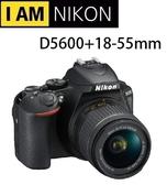 名揚數位 Nikon D5600 KIT 18-55mm 國祥公司貨 (分12.24期)