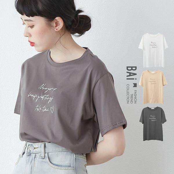 配色英字愛心圓領短袖T恤上衣-BAi白媽媽【310328】