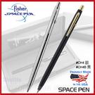 Fisher Space PenShuttle 美國 飛梭尖筆航太高科技太空筆 2款可選【AH02005-06】99愛買小舖