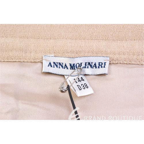 ANNA MOLINARI 膚色抓褶及膝裙 0510596-02