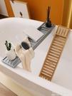 諾寶尼簡約風日式置物架浴缸架浴缸上置物板泡澡托盤楠竹浴缸神器 ATF polygirl