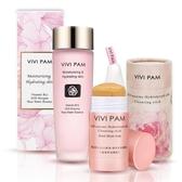 VIVI PAM 有酵清潔保養組(花秘水潤菁露150ml+蠶絲洗顏棒65g)