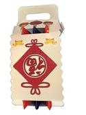 【雙鋼印】釩泰醫用成人口罩新年禮盒組10片/包,3包/盒